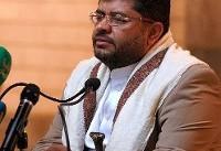 واکنش مقام یمنی به نشست اتحادیه عرب
