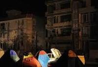 وقوع زمینلرزه ۳/۵ ریشتری در کرمانشاه