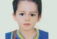 افشای کودک ربایی پس از ۷ سال +عکس