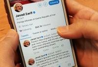 ظریف متن نامهاش به گوترش را منتشر کرد