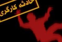 مرگ کارگر تبریزی براثر سقوط تابلو تبلیغاتی