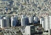 معضل پروژه های بدون اولویت در پایتخت/خطر گود ۱۷متری در سبلان