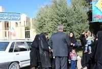 خانوادههای کارگران مجتمع فسفات بافق بابت مطالبات معوقه تجمع کردند