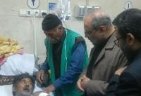 عیادت معاون راهبردی قوه قضاییه از مصدومین زلزله کرمانشاه