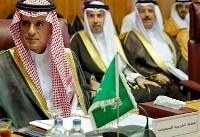 تأکید اتحادیه عرب بر تشکیل جبههای متحد برای مقابله با «مداخلههای ایران»