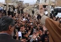 رهبر معظم انقلاب در کرمانشاه: با یکایک دل های داغدار شما همدردم