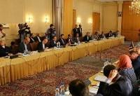 آغاز سومین دور گفتوگوهای سطح بالای جمهوری اسلامی ایران و اتحادیه اروپا در تهران