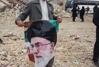 استقبال مردم زلزله زده از رهبر