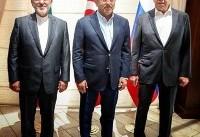 در آستانه نشست سوچی؛ وزیران خارجه ایران، روسیه و ترکیه در آنتالیا دیدار ...