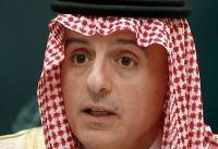 قطر برخی خواستههای ما را برآورده کرده است