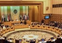 بیانیه پایانی وزرای خارجه چند کشور عربی علیه ایران و توانمندی موشکی یمن