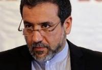 آغاز گفتگوهای ایران و اتحادیه اروپا در تهران