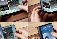 معرفی نخستین گوشی انعطافپذیر سامسونگ روی سایت رسمی شرکت