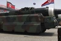 دسترسی موشکهای کرهشمالی به خاک آمریکا؛ به زودی