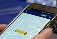 اپلیکیشنها به حمل و نقل برونشهری ورود نمیکنند