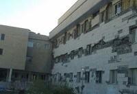 صدور وثیقه یک میلیاردی برای پیمانکار بیمارستان اسلام&#۸۲۰۴;آباد غرب