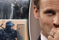 تظاهرات گسترده مردم فرانسه علیه ماکرون به خشونت کشیده شد