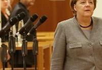 بحران بی موقع آلمان و پیامدهای وخیم آن بر اروپا
