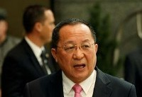 North Korean foreign minister heads to Cuba