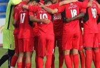 قرعهکشی جام جهانی ساعت بازی پرسپولیس - ذوبآهن را تغییر داد