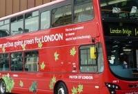 اتوبوسهای لندن قهوه سوز می شوند