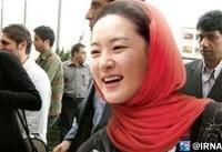 کمک ۴۵ هزار دلاری خانم یانگوم به زلزله زدگان کرمانشاه