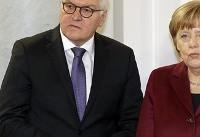 شرایط کنونی آلمان در ۷۰ سال گذشته بیسابقه بوده است