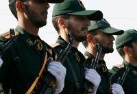 تحریم یک شبکه جعل اسکناس برای سپاه پاسداران از سوی آمریکا