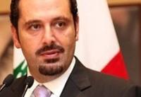 قاهره از برنامه دیدار سعد الحریری با عبدالفتاح السیسی خبر داد