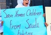 تجمع کودکان یمنی به مناسبت روز جهانی کودک + تصاویر