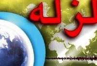 هشدار مدیر کل بحران ایلام: مردم در محیط سرپوشیده نمانند