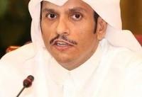 وزیر خارجه قطر: عربستانو امارات میخواهند قطر را مجبور به تسلیم کنند