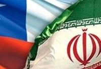 اولین سفیر شیلی در تهران پس از پیروزی انقلاب اسلامی