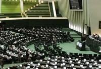 ۱۵۷ نماینده مجلس خواستار پرداخت بدهی دولت به سازمان تأمین اجتماعی شدند