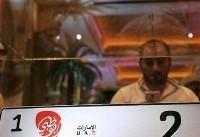 (تصویر) تاجر عرب ۳ میلیون دلار برای پلاک ماشین داد!