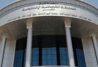 نتایج همهپرسی کردستان عراق رسما باطل شد