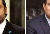سعد حریری با عبدالفتاح سیسی دیدار می کند