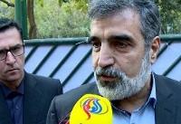 کمالوندی در گفتگو با العالم تشریح کرد؛ اهداف برگزاری نشست مشترک ایران و اتحادیه اروپا