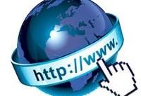 جزئیات تعرفههای جدید اینترنت