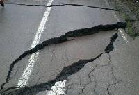 ژاپنیها: زمین لرزه مرز ایران و عراق موجب بالا آمدن زمین به میزان ۹۰ سانتیمتر شد