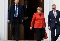 German crisis brings headache for EU