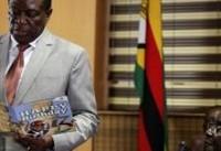 موگابه 'فردا استیضاح میشود'