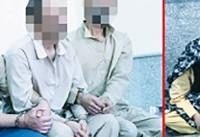 شقایق راز قفس شکنجه شاهپور را گفت / آرزو و سهراب هم دستگیر شدند + عکس
