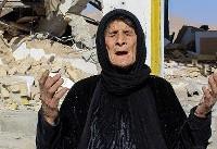 بیش از ۱۰۰ زن در زلزله کرمانشاه سرپرست خانوار شدند