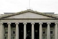 آمریکا 'شبکه جعل اسکناس برای سپاه پاسداران' را تحریم کرد