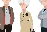 بی توجهی فروشگاهها در انگلیس به سالمندان