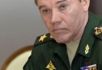 گراسیموف: مرحله عملیات نظامی در سوریه رو به پایان است