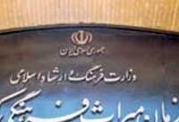 مراتب ثبت اثر فرهنگیتاریخی Â«خانه حافظی» به استاندار لرستان ابلاغ شد