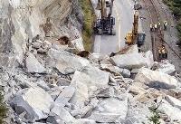 ۱۰ مصدوم بر اثر ریزش کوه