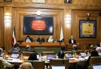 انتخاب نمایندگان شورا در کمیته نظارت بر مصوبه شهر دوستدار کودک